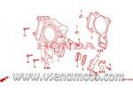 Прокладка базы цилиндра HONDA SH 300